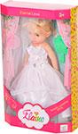 Кукла  Yako  Кукла 32 см, Y 20058017