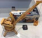 Радиоуправляемая игрушка  Yako  Y 2055195
