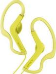 Наушники  Sony  MDR-AS 210 AP Желтый