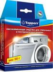 Сопутствующий товар  Topperr  3220