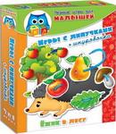 Интерактивная и развивающая игрушка  Vladi Toys  Липучки и шнуровочка Ёжик в лесу