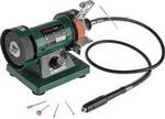 Точило электрическое  Hammer  TSL 120 B