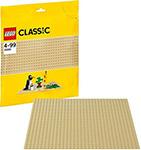 Конструктор  Lego  CLASSIC Строительная пластина желтого цвета 10699
