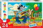 Настольная развивающая и обучающая игра  СТЕП  Ну Погоди Макси 24 дет.