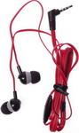 Наушники  Harper  HV-102 red