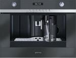 Встраиваемое кофейное оборудование  Smeg  CMSC 451 NE