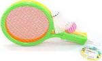 Активная игра  Shantou Gepai  27 см, 2 ракетки, мячик, волан