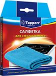 Сопутствующий товар для кухни  Topperr  для стеклокерамики