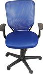 Офисное кресло  College  H-8828 F синий
