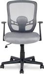 Офисное кресло  College  HLC-0420 F-1C-1 серый