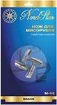 Аксессуар для обработки продуктов  Nord Star  М-02