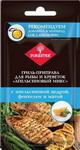 Приспособление для барбекю и шашлыка  Forester  Апельсиновый микс PG-502
