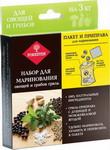 Приспособление для барбекю и шашлыка  Forester  для овощей и грибов PP-503