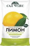 Удобрение и грунт  ФАРТ  Сад чудес Лимон 83017