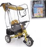 Аксессуар для детского транспорта  Baby Care  Trike Cover