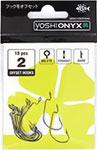 Оснастка  Yoshi Onyx  Offset Hook 1/0 (BN), BIG EYE WITH SPRING, с пружинкой (упак. 5шт.) 97441