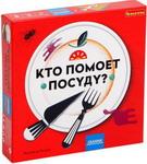 Настольная развивающая и обучающая игра  Bondibon  Кто помоет посуду? ВВ1265