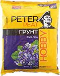 Удобрение и грунт  PETER PEAT  Фиалка, линия ХОББИ, 2л