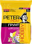 Удобрение и грунт  PETER PEAT  Универсальный для цветочных культур, линия ХОББИ, 5л
