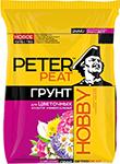 Удобрение и грунт  PETER PEAT  Универсальный для цветочных культур, линия ХОББИ, 10л