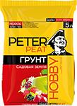 Удобрение и грунт  PETER PEAT  Садовая земля, линия ХОББИ, 5л