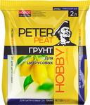 Удобрение и грунт  PETER PEAT  HOBBY Цитрус 2л