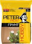 Удобрение и грунт  PETER PEAT  HOBBY Для кактусов и суккулентов 2л
