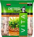 Удобрение и грунт  PETER PEAT  VITA фракция 10-20 2л