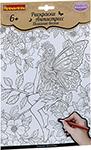 Товар для творчества  Bondibon  Набор раскрасок антистресс Дыхание весны, 6 листов 29,5х19 см ВВ1978