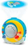 Прочий товар для детской комнаты  Maman  RN-24