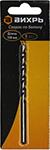Оснастка для электроинструментов  Вихрь  6x 100, цилиндрический хвостовик (1 шт. в блистере)