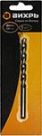 Оснастка для электроинструментов  Вихрь  8x 120 мм