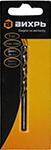 Оснастка для электроинструментов  Вихрь  5 мм, P6M5 (1 шт. в блистере)