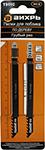 Оснастка для электроинструментов  Вихрь  Т311 C по дереву, грубый рез 126х100мм (2 шт)