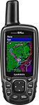 Навигатор туристический  Garmin  GPSMAP 64 ST Russia (серый)
