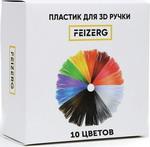 Аксессуар для 3D моделирования  Feizerg  PL 10