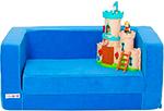 Мягкая мебель  Paremo  голубой PCR 316-06