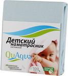 Детский матрас  QuAqua  Caress 65х125 голубой (690924)