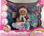 Кукла  Карапуз  40 см, 3 функции, с дополнительной одеждой и аксессуарами Y 40 BB-DP-OTF-RU