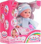 Кукла  Карапуз  30 см, 3 функции, с аксессуарами Y 30 BB-DP-KN-RU