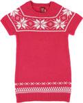Детский трикотаж  Reike  knit, SG-7 104-56(28) Красный