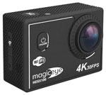 Цифровая видеокамера  Gmini  MagicEye HDS 5100 черная