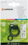 Прочая принадлежность для полива  Gardena  (для арт. 901/2901)01124-20