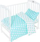 Комплект постельного белья  Sweet Baby  Stelle Verde