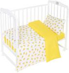 Комплект постельного белья  Sweet Baby  Gelato Giallo (Желтый), 3 предмета