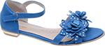 Детская обувь  Аллигаша  350306, 35 размер, цвет синий