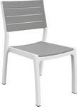 Мебель для дачи  Keter  Harmony белый серый 17201232
