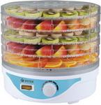 Сушилка для овощей  Vitek  VT-5055