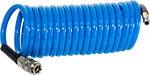 Оснастка для пневмоинструмента  FUBAG  170304