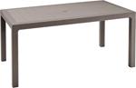 Мебель для дачи  Keter  Melody капучино 17190205/КАП